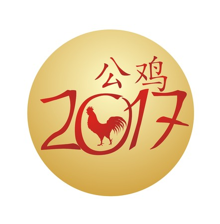 chinese new year card: Greeting card for lunar Chinese New year with Red Rooster