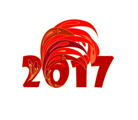the tail: 2017 with rooster tail Illustration