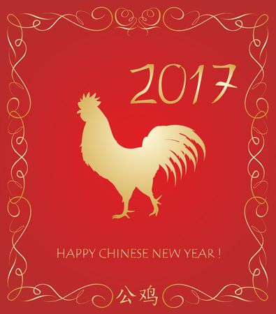 red animal: Red greeting card with golden rooster as animal symbol of Chinese New Year 2017 Illustration