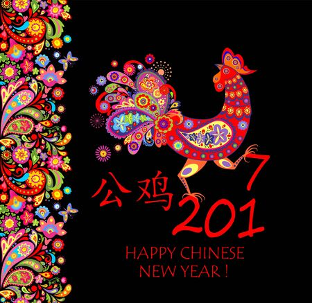 new year border: Greeting vintage black card for Chinese 2017 New year with colorful decorative rooster and flowers border