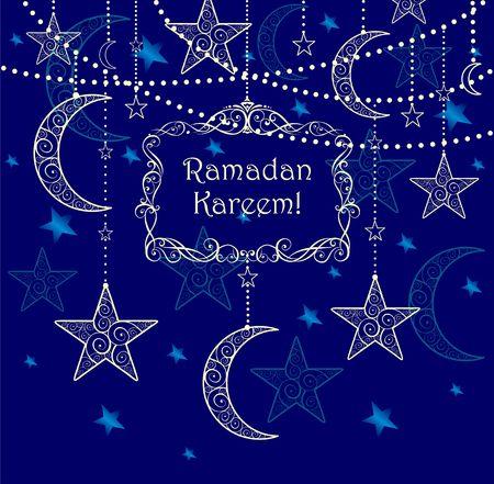 Greeting vintage blue card for Ramadan 向量圖像