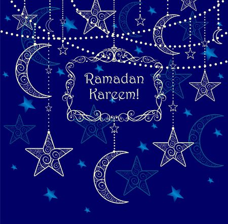 Greeting vintage blue card for Ramadan Illustration