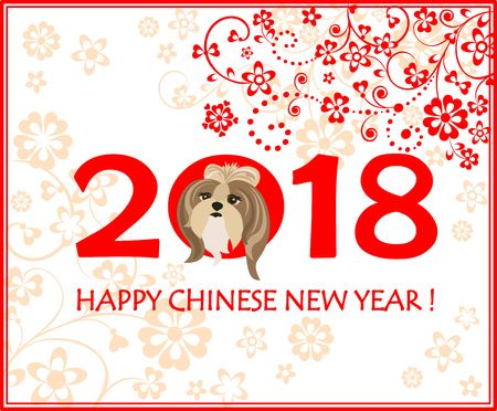 tsu: Greeting decorative card with puppy of shi tsu for Chinese New year 2018 Illustration