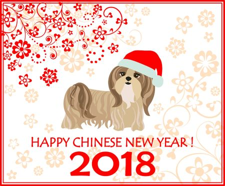 tsu: Decorative greeting card with puppy for Chinese New Year 2018