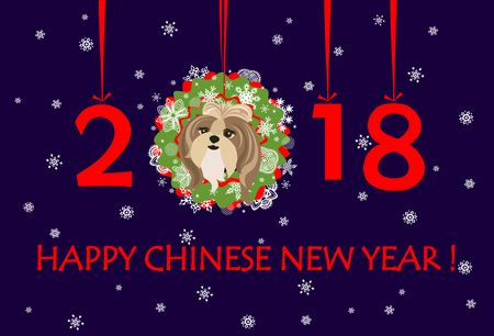 tsu: Happy New Year 2018 greeting banner with hanging xmas paper wreath, numbers and funny puppy