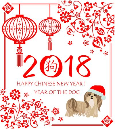 tsu: Greeting applique for 2018 Chinese New Year with decorative floral pattern, hanging chinese lantern and funny puppy shitsu in santa hat