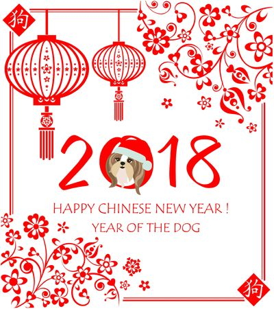 tsu: Greeting applique for 2018 Chinese New Year with funny puppy in santa hat, decorative floral pattern and hanging chinese lantern