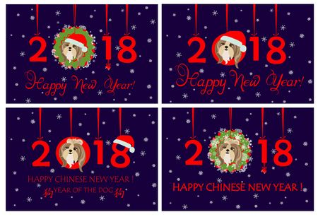 tsu: Happy New Year 2018 greeting banners Illustration