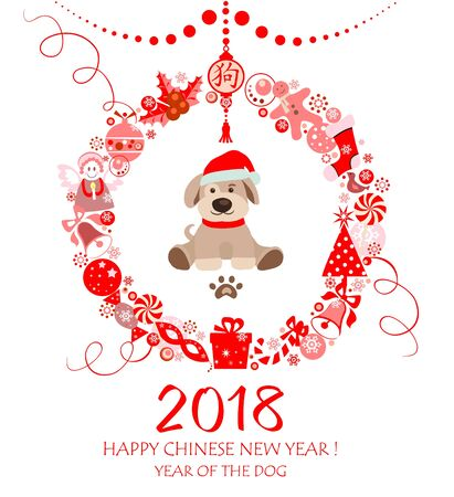 Paper wreath for 2018 New year with funny cut out toys and puppy