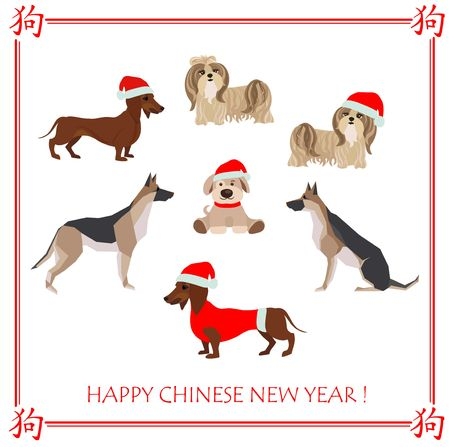 Greeting card with dogs in 2018 Chinese New Year.