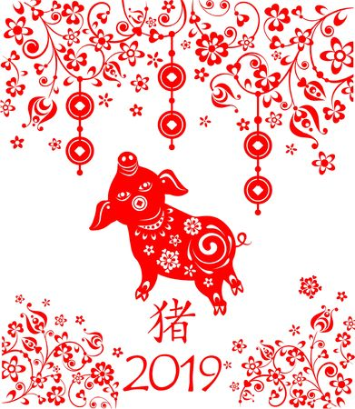 Greeting decorative card for 2019 Chinese New Year with funny red piggy, hieroglyph pig, feng shui lucky hanging coins and decorative floral red pattern. Flat style