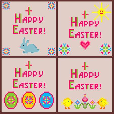 Easter bunnies, chicken, flowers, sun and heart