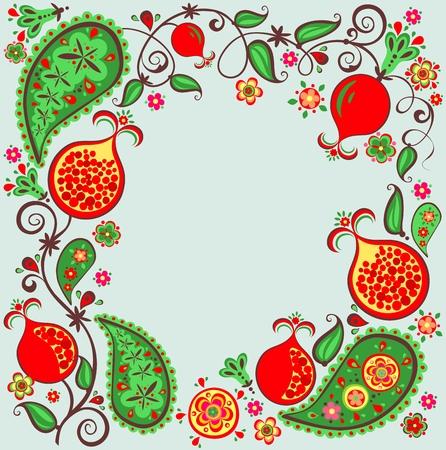 Pomegranate tree, fruit, flower and paisly Çizim