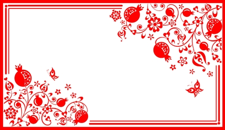 Abstract floral card with tree, fruit, flowers and butterfly Çizim
