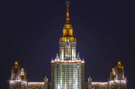 View on the building of Moscow University MGU in the evening. Moscow. Russia.