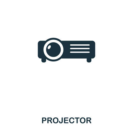 Projector icon. Line style icon design. UI. Illustration of projector icon. Pictogram isolated on white. Ready to use in web design, apps, software, print.