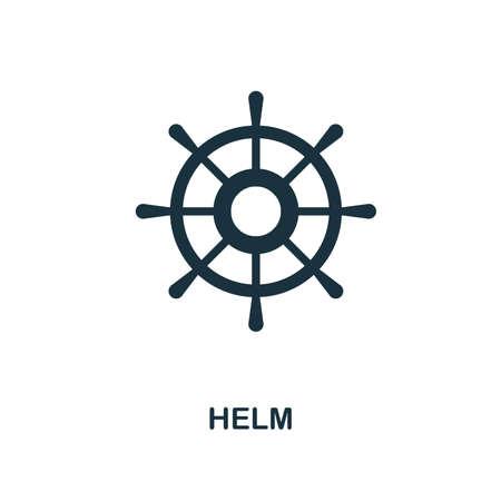 Helm icon. Monochrome style design. UI. Pixel perfect simple symbol helm icon. Web design, apps, software, print usage