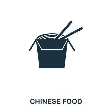 Chinese Food icon. Mobile apps, printing and more usage. Simple element sing. Monochrome Chinese Food icon illustration