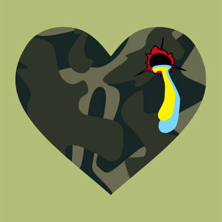 invasion: Vector military heart with blue and yellow drop of blood