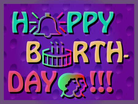 espejismo: Tarjeta Colroful de cumplea�os, tarjeta svector alegre, tarjeta de felicitaci�n brillante y llegar con la torta de cumplea�os, tarjeta de cumplea�os con los s�mbolos de perspectivas, grandes letras