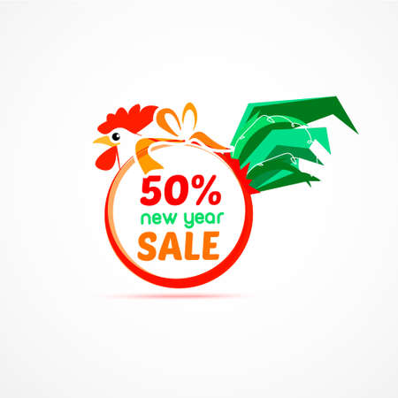 New Year 2017. Sale. 50% off. Vector illustration