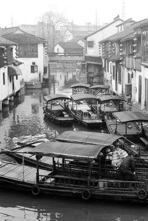 zhouzhuang: Gondolas in traditional chinese village near Shanghai Stock Photo