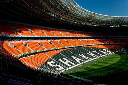 donbass: Donetsk, Ukraine, april 5 2014 Donbass arena stadium before football game between FC Shakhtar and FC Karpaty