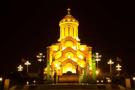 tbilisi: Cattedrale della Santissima Trinit� Sameba Archivio Fotografico