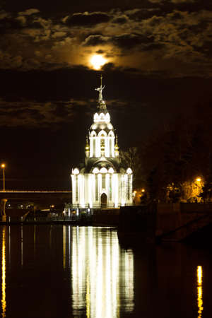 john the baptist: John the Baptist church in Dnipropetrovsk, Ukraine