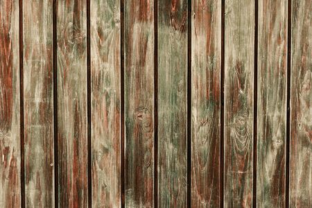 vertically: wooden background, vertically positioned boards