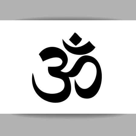 hinduismo: OM - símbolo de hinduismo.