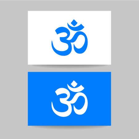 hinduismo: OM - símbolo de hinduismo. Concepto de diseño de tarjeta de visita de estudio de yoga, centro de meditación. Vector ilustración gráfica.