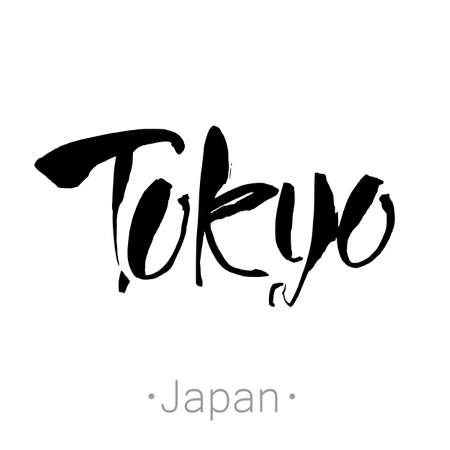 tokyo japan: Tokyo, Japan hand-lettering calligraphy. Rome hand drawn vector stock illustration. Modern brush ink. Isolated on white background.