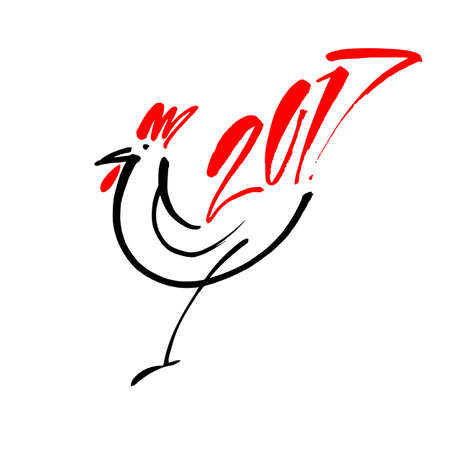 2017 Chinese New Year. template element of design  card, poster, clothing, postcard, calendar and invitation with rooster 2017.