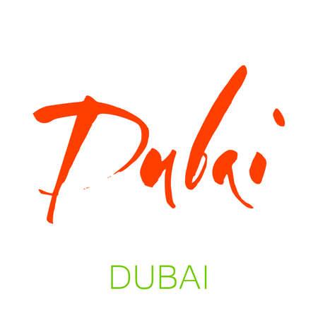 hand print: Dubai city. UAE. Vector illustration.