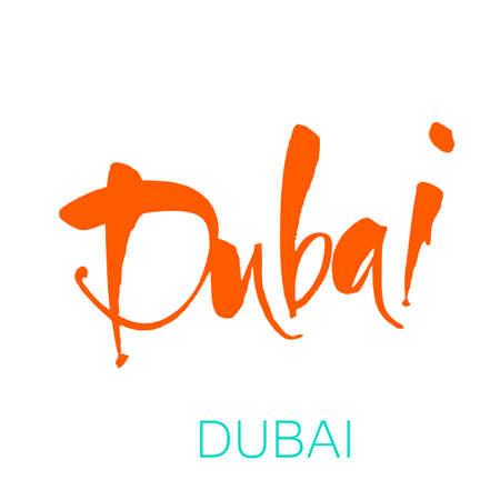 vintage background: DUBAI. UAE. Vector template. Hand drawn lettering.