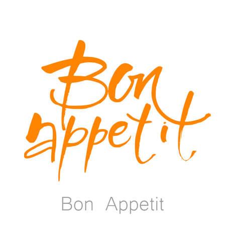 Bon Appetit handmade vector calligraphy.