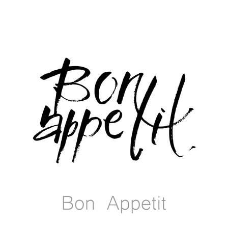 Bon Appetit. Vector illustration. Handmade vector calligraphy.