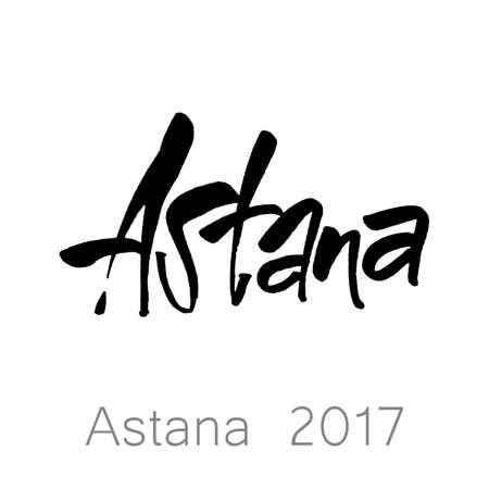 Astana. Vector lettering. Modern calligraphy.