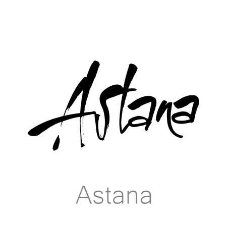 Astana. Kazakhstan. Vector hand drawn lettering. Illustration