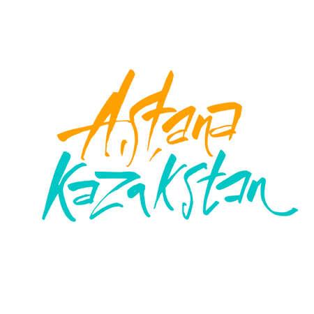ASTANA. Kazakstan. Vector template.