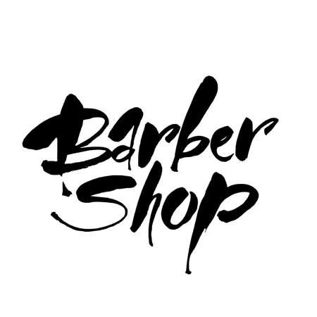 Barber Shop. Vintage emblem. Vector illustration. Illustration