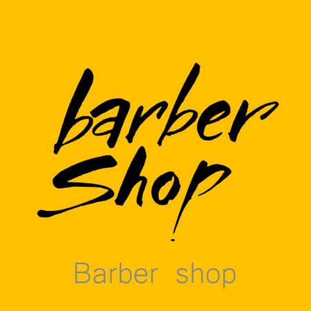 Modern Barber Shop. Vintage emblem. Vector illustration. Illustration