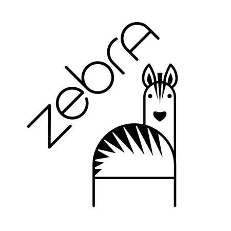 Zebra Design Inspiration. Illustration template. Çizim