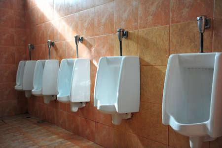 Row of Urinals photo