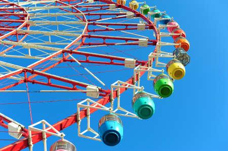 concentric circles: Ferris wheel Stock Photo