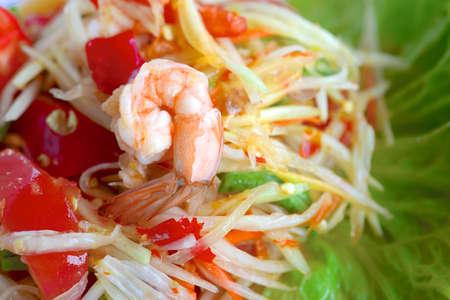 green papaya salad: Papaya Salad Thai Food Stock Photo