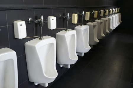 urinal: Public Urinal Stock Photo
