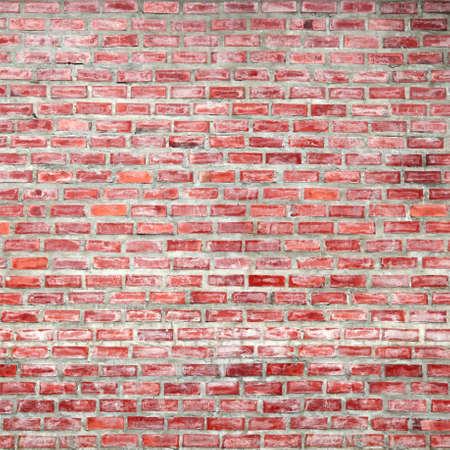 building feature: Brick Wall Stock Photo
