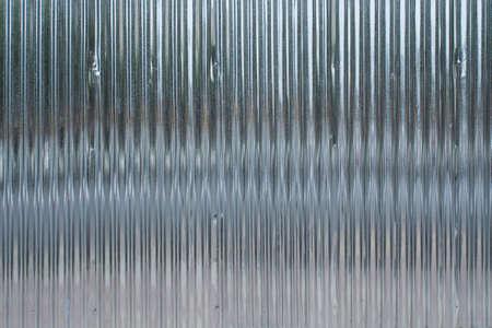 sheen: zinc background Stock Photo